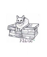 KbDoc   Gestión Documental