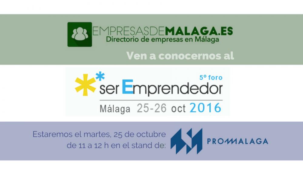empresas-de-malaga-foro-emprendedores-2016